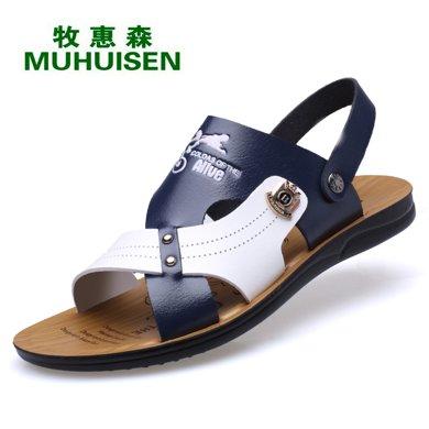 牧惠森新款夏季男士拼接色露趾透氣涼鞋沙灘鞋休閑舒適兩用涼拖男鞋 6609