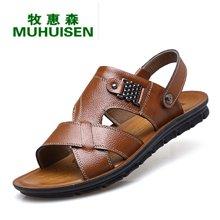 牧惠森新款夏季男士頭層牛皮涼鞋沙灘鞋休閑舒適兩用涼拖男鞋 8876