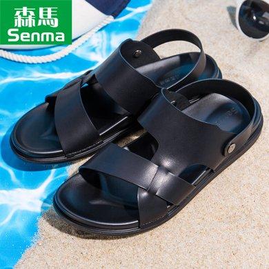 森馬男涼鞋夏2019新款防滑時尚 透氣休閑鞋青少年兩用男士沙灘鞋518214803