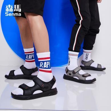 森馬羅馬涼鞋男士2019新款夏季開車休閑鞋子鏤空潮鞋戶外沙灘鞋519120703