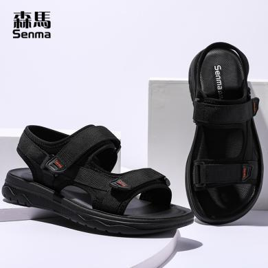 森馬沙灘鞋男青春潮流韓版個性百搭夏季帥氣青少年學生軟底男涼鞋519120701