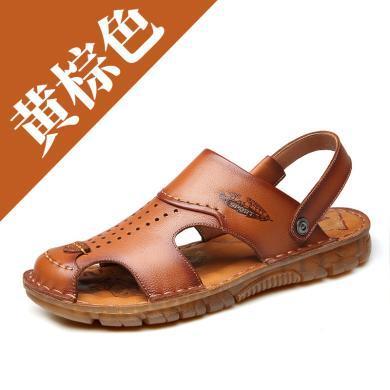 承發沙灘鞋男頭層牛皮夏季男士牛皮休閑涼鞋舒適透氣拖鞋時尚男鞋50113