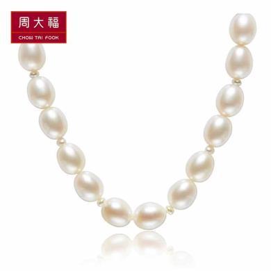 周大福婚嫁华丽珍珠项链T70425