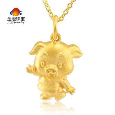 金地珠寶十二生肖豬黃金吊墜可愛小豬足金吊墜黃金豬吊墜