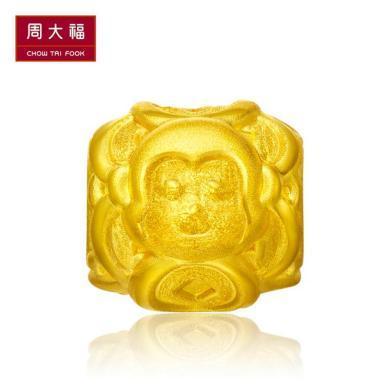 周大福珠寶首飾生肖萌猴轉運珠足金黃金吊墜R17302