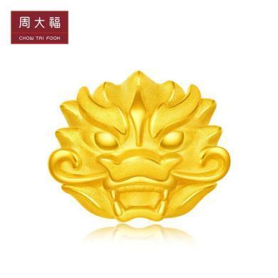 周大福喜獅系列龍騰虎躍 龍轉運珠足金黃金吊墜R22588