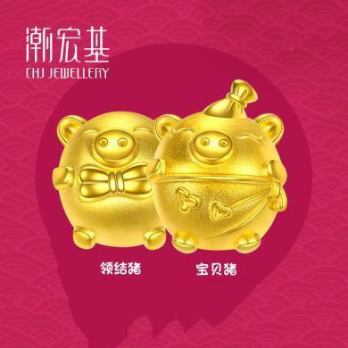 潮宏基寶貝豬生肖黃金串珠3D硬足金情侶轉運珠 XPG30003256