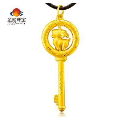 金地珠寶足金羊年金鑰匙生肖羊黃金吊墜鑰匙硬金吊墜