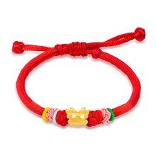 雅丹妮 螃蟹3D硬金手链黄金手串红手绳编织足金手链热卖 配证书