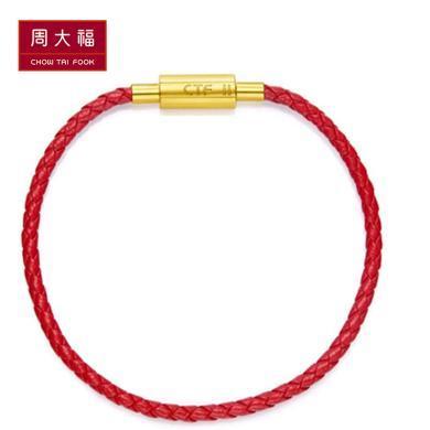 周大福首饰铜合金扣红色皮绳手绳YB20(女款)