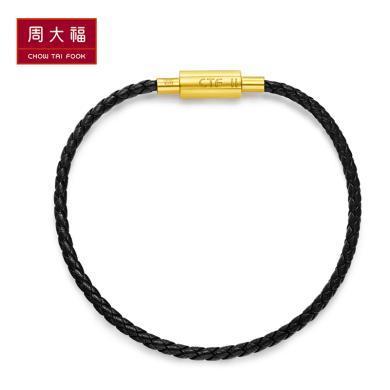 周大福首飾銅合金扣黑色皮繩手繩YB22(女款)