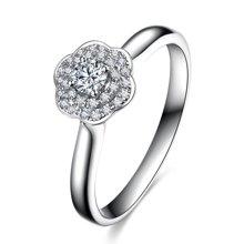 佐卡伊 夏至未至同款樱花求婚钻戒钻石结婚戒指裸钻定制婚戒女戒