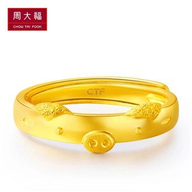 周大福十二生肖系列豬黃金足金戒指計價 (工費68) F187617
