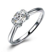 佐卡伊 铭刻之吻 钻石求婚戒指结婚钻戒女戒