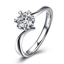 佐卡伊纯粹 铂金PT950六爪钻戒结婚戒指女求婚钻石戒指白金珠宝