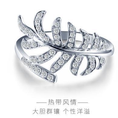 新品 18K白金豪華群鑲鉆石戒指羽毛鉆戒女 生日禮物 訂婚戒指 結婚戒指 配證書
