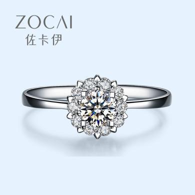 佐卡伊 触电 白18k金钻石订婚戒指女正品1克拉效果显钻款结婚钻戒 预售