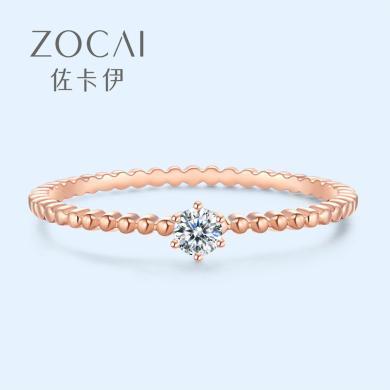 佐卡伊 幸运戒 18k金钻石戒指女彩金时尚闺蜜钻戒女简约小钻戒指 预售