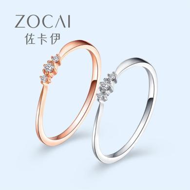 佐卡伊 18k金求婚戒指au750钻戒送女友细排小钻戒指求婚表白排戒预售
