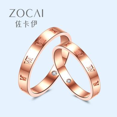 佐卡伊 時光里的愛 情侶款鉆石戒指女男對戒羅馬數字結婚鉆戒一對 預售