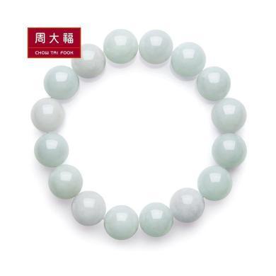 周大福珠宝首饰时尚翡翠玉圆珠弹力绳手链K63791