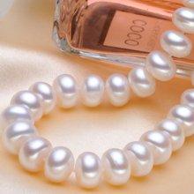 雅丹妮珠宝天然淡水珍珠项链面包形珠女士珍珠链7-8MM