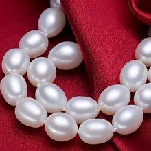 ARDENI 雅丹妮珠宝天然淡水珍珠链米形水滴形珍珠项链9-10MM