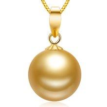 金兴福 南洋金珍珠吊坠18K金珍珠吊坠送项链9-10mm正圆珍珠