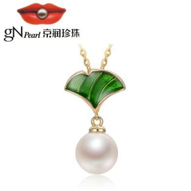 京润珍珠 碧秀 7-8mm圆S925银镶白色淡水珍珠吊珠链 镶珐琅 银泰同款