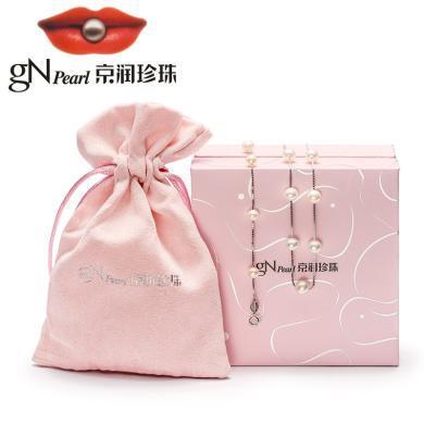 京潤珍珠 仲夏 淡水珍珠項鏈手鏈套裝 S925銀鑲 珍珠珠寶送女友送閨蜜
