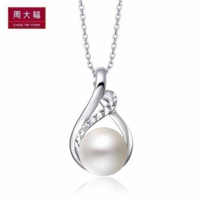 周大福簡約典雅925銀珍珠吊墜AQ32880