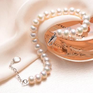 京润珍珠 宠爱 扁圆 白色淡水珍珠手链 时尚简约送女友送闺蜜