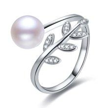 金兴福 简约奢美气质珍珠戒指(附证书)