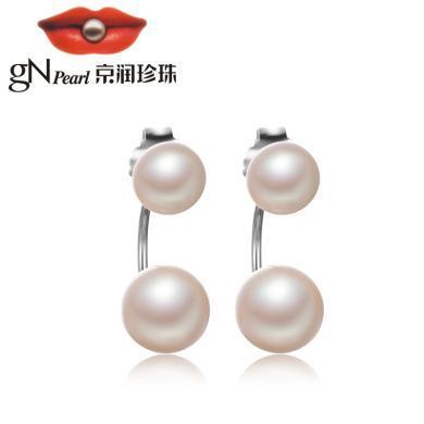 京润珍珠雅容 S925银镶白色淡水珍珠耳钉耳环 一款两戴 珠宝送女友