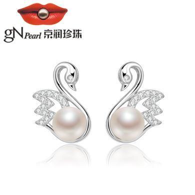 京润珍珠 天鹅梦 守护系列 新款时尚 银S925淡水珍珠耳钉