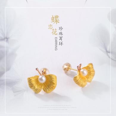 風下Hrfly原創設計小眾耳飾蝴蝶花朵耳釘帶證書925銀鍍金鑲天然珍珠耳環