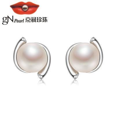 京潤珍珠 嫻靜 8-9mm銀S925淡水珍珠耳飾百搭珍珠耳釘