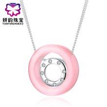 妍韵珠宝 925银圆之语玛瑙套链XY01273