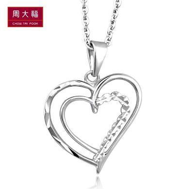 精品周大福珠寶首飾浪漫心心相印925銀吊墜AB36722