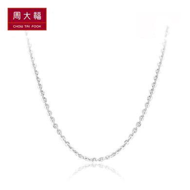 周大福珠寶首飾時尚精致O字鏈925銀項鏈AB37350