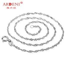 雅丹妮 s925银项链 水波纹银颈链 时尚个性新款女式银链 长16寸(40cm)YGN0200116