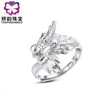 妍韵珠宝 S925银戒指男士龙头生肖龙食指开口可调节YAN01276