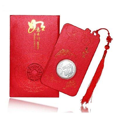 衡潤 商務送禮足銀銀幣滿月禮結婚回禮投資收藏類銀飾10克紀念幣馬到功成壓歲錢