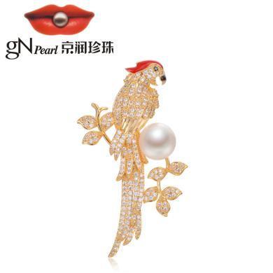 京润珍珠 俏鹦鹉 12-13mm馒头形 合金镶淡水珍珠胸针 珠宝送女友 金色款
