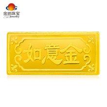 金地珠宝足金如意金条黄金金条2克支持回购