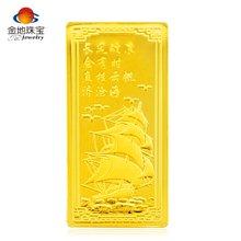 金地珠宝足金黄金金条一帆风顺金条5克投资金条支持回购