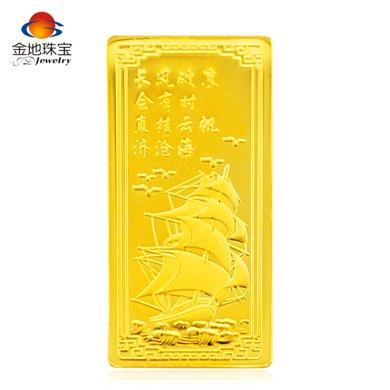 金地珠寶足金黃金金條一帆風順金條5克投資金條支持回購