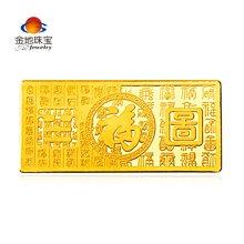 金地珠宝福字金条10克黄金投资金条支持回购