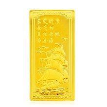 金地珠宝 足金黄金金条 一帆风顺金条5克 投资金条  支持回购