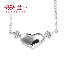 金一 怦然心动 S925纯银心形套链 表白礼物